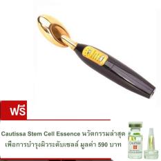 ซื้อ Golden Spoon เครื่องทำหน้าช้อนทอง Beauty Instrument รุ่น Sd 070G แถมฟรี Cautissa Stem Cell Essence นวัตกรรมล่าสุดเพื่อการบำรุงผิวระดับเซลล์ ถูก กรุงเทพมหานคร