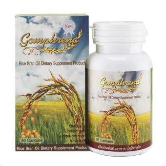 Gomphrena Rice Bran Oil น้ำมันรำข้าว น้ำมันจมูกข้าว ตรา กอมฟลีนา (1 กระปุก)