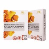 โปรโมชั่น Green Curmin กรีน เคอมิน บรรเทาอาการกรดไหลย้อน ป้องกันการเกิดแผลในกระเพาะอาหาร ลดอาการอักเสบของตับ 1 กล่อง มี 30 แคปซูล