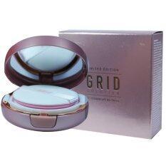 ขาย Grid Solution Cc Cushion Limited Edition แป้งกริด ซีซี คุชชั่น สูตรควบคุมความมัน ผสมสารกันแดด ขนาดใหม่15กรัม 1กล่อง ถูก ปทุมธานี