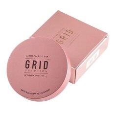 โปรโมชั่น Grid Solution Cc Cushion Spf50 Pa ใช้ได้ทุกสีผิว กันน้ำ กันแดด ถูก