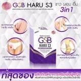Gsb Haru S3 จีเอสบี ฮารุ เอส 3 อาหารเสริมสำหรับผู้หญิง ขาว ผอม อึ๋มในกล่องเดียว บรรจุ 30 แคปซูล 1 กล่อง เป็นต้นฉบับ