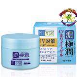 ขาย Hada Labo Uv Perfect Gel Spf50 Pa 90G ใน Thailand