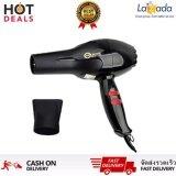 ราคา Hair Dryer ไดร์เป่าผม เครื่องเป่าผมไฟฟ้า 1600W รุ่น Msd 8813 (Black) ใน กรุงเทพมหานคร