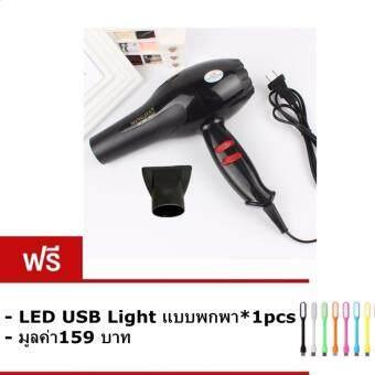 Hair dryer ไดร์เป่าผม เครื่องเป่าผมไฟฟ้า 1600W รุ่น MJ-832 (Black)ไฟฉาย USB LED Light