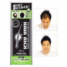 Hair Rich Spray สเปรย์ผมดก สเปรย์เพิ่มผมหนา สเปรย์ฉีดผมหนา Volume Up Hair Spray (สีดำ).