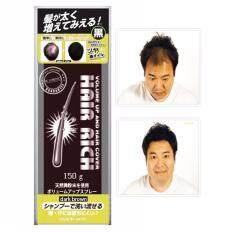 Hair Rich Spray สเปรย์ผมดก สเปรย์เพิ่มผมหนา สเปรย์ฉีดผมหนา Volume Up Hair Spray (สีน้ำตาลเข้ม) - Dark Brown.