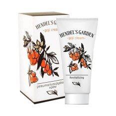 ทบทวน Handel S Garden Goji Cream โกจิ ครีม นวัตกรรมใหม่ของครีมลบริ้วรอย 1 หลอด