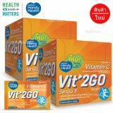 ซื้อ Handyhealth Vit2Go Vitamin C 2 กล่อง 12ซอง 24แคปซูล กล่อง วิตทูโก วิตามินซี บำรุงผิวพรรณให้สดใสเนียนนุ่ม ต้านอนุมูลอิสระ ลดการเกิดริ้วรอยแห่งวัย เสริมระบบภูมิคุ้มกันของร่างกาย Handy Health