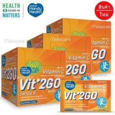 ขาย Handyhealth Vit2Go Vitamin C 3 กล่อง 12ซอง 24แคปซูล กล่อง วิตทูโก วิตามินซี บำรุงผิวพรรณให้สดใสเนียนนุ่ม ต้านอนุมูลอิสระ ลดการเกิดริ้วรอยแห่งวัย เสริมระบบภูมิคุ้มกันของร่างกาย ราคาถูกที่สุด