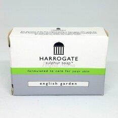 ซื้อ Harrogate Soap เขียว English Garden สิว ผดผื่น โรคผิวหนัง ควบคุมความมันเ Harrogate ออนไลน์