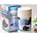 ซื้อ Healthway Grape Seed 50 000 Mg เมล็ดองุ่นเฮลท์เวย์ 100 เม็ด 1กระปุก Healthway เป็นต้นฉบับ