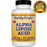 ขาย Healthy Origins Alpha Lipoic Acid Ala ขนาด 600 กรัม X 60 แคปซูล สมุทรปราการ ถูก