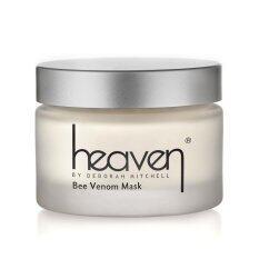 ราคา Heaven By Deborah Mitchell Black Label Bee Venom Mask 50Ml White เป็นต้นฉบับ
