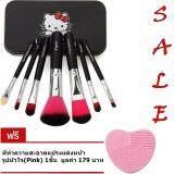 ขาย แปรงแต่งหน้า Hello Kitty Makeup Brush 7ชิ้น Black ดำ แถมฟรี ที่ทำความสะอาดแปรง รูปหัวใจ Pink 1ชิ้น มูลค่า 179บาท Kt ออนไลน์