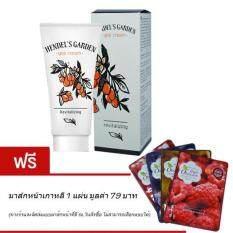 ราคา Hendel S Garden Goji Cream เฮนเดล การ์เดน โกจิครีม คุณค่าแห่งเบอร์รี่ นวัตกรรมใหม่เพื่อการลดเลือนริ้วรอย ขนาด 50 มล 1 กล่อง แถมฟรี มาส์กหน้าเกาหลี 1 แผ่น มูลค่า 79 บาท ใน ไทย