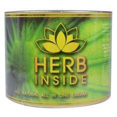 ขาย Herb Inside ครีมสมุนไพรหน้าใส ชุดทดลอง1ชุด ราคาถูกที่สุด