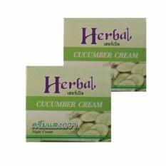 ราคา Herbal Cucumber Cream สมุนไพรแตงกวา สูตรกลางคืน สำหรับผิวแห้งผิวแพ้ง่าย 5 G 2 กล่อง ใหม่ ถูก