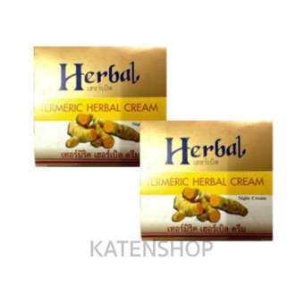 HERBAL เซ็ตคู่ ครีมสมุนไพร Herb ขมิ้นเกรด A แพคเกจใหม่ ภายใต้ชื่อ herbal 5 กรัม (2 ชิ้น)-