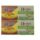 เซ็ตคู่ สมุนไพร Herbal ครีมแตงกวา Herbal 5G 2 กล่อง ครีมขมิ้น Herbal 5G 2 กล่อง Herbal ถูก ใน กรุงเทพมหานคร