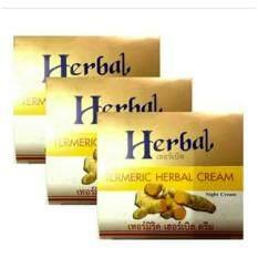 ขาย Herbal ครีมสมุนไพร Herb ขมิ้นเกรด A แพคเกจใหม่ 5 กรัม แพค 3 ชิ้น Herbal ออนไลน์