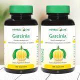 ราคา ราคาถูกที่สุด Herbal One Garcinia 2ขวด ผลส้มแขกช่วยเผาผลาญไขมันส่วนเกินและลดความอยากอาหาร 100 แคปซูล