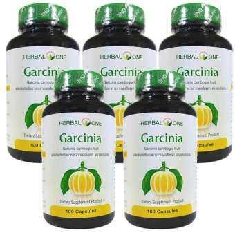 Herbal One Garcinia ผลส้มแขก อ้วยอัน 100 Capsule x 5 Bottle-