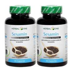 ขาย ซื้อ ออนไลน์ Herbal One Sesamin สารสกัดเซซามินจากงาดำชนิดแคปซูล 60 Caps 2 กระปุก