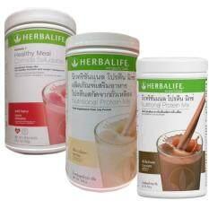ซื้อ Herbalifeนิวทริชันแนล โปรตีน มิกซ์ ผลิตภัณฑ์เสริมอาหาร รวมรส แพ็ค 3 กระปุก กรุงเทพมหานคร