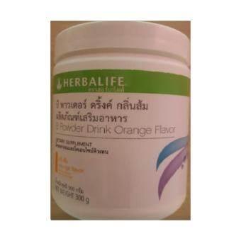 Herbalife บี พาวเดอร์ดริ้งค์ กลิ่นส้ม คอลลาเจนเป็บแทน (350 กรัม)   -