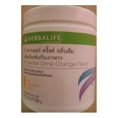 ขาย Herbalife บี พาวเดอร์ดริ้งค์ กลิ่นส้ม คอลลาเจนเป็บแทน 350 กรัม Herbalife ถูก