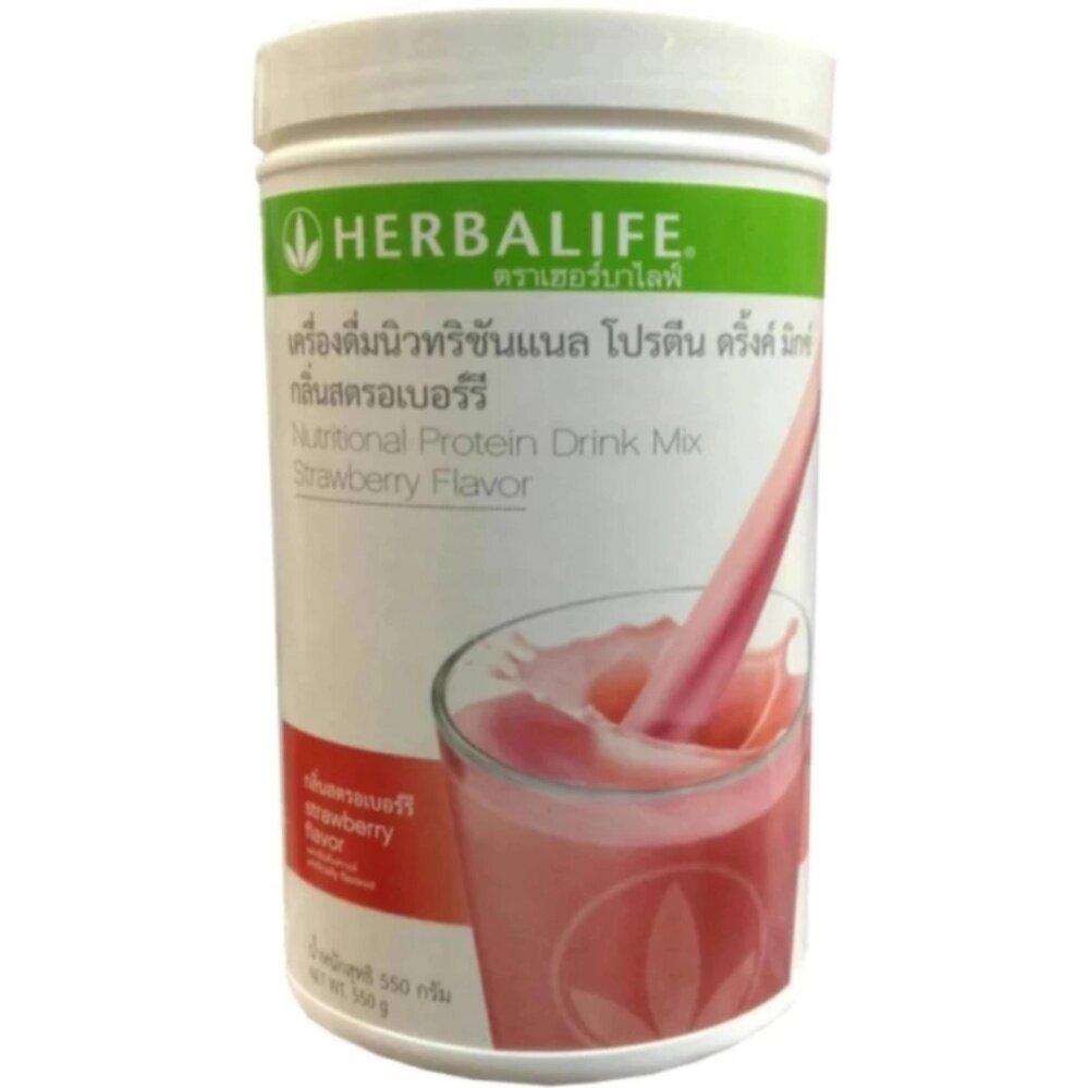 Herbalife เฮอร์บาไลฟ์ เชค นิวทริชันแนล โปรตีน มิกซ์ ผลิตภัณฑ์เสริมอาหาร โปรตีนสกัดจากถั่วเหลือง กลิ่นสตรอเบอร์รี่(550g) 1 กระปุก