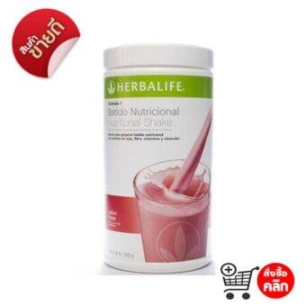 Herbalife (เชค) เฮอร์บาไลฟ์ เครื่องดื่มนิวทริชันแนล โปรตีน ดริ้งค์ มิกซ์ กลิ่นสตรอเบอร์รี่ (โปรตีนเชค เฮอร์บาไลฟ์)