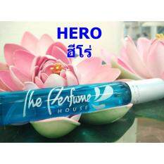 ซื้อ น้ำหอมเดอะเพอฟูมเฮ้าส์กลิ่น ฮีโร่ Hero 20 Ml The Perfume House