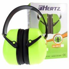 ส่วนลด Hertz Em5001B Head Band Ear M*Ff 1 คู่ ที่ครอบหูลดเสียงแบบครอบศรีษะ Hertz ใน ไทย