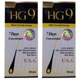 ขาย Hg9 Hair Growth Serum เซรั่มแก้ผมร่วง ผมบาง 30Ml 2 ขวด ออนไลน์ ใน ไทย