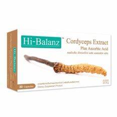 ราคา Hi Balanz Cordyceps Extract 790 Mg Plus Ascorbic Acid ถั่งเช่าสกัด 790 มก ผสมวิตามินซี 1 กล่อง 30 แคปซูล บำรุงร่างกาย ป้องกันหวัด เสริมภูมิต้านทาน ป้องกันภูมิแพ้ บำรุงตับไต บำรุงเลือด Hi Balanz กรุงเทพมหานคร