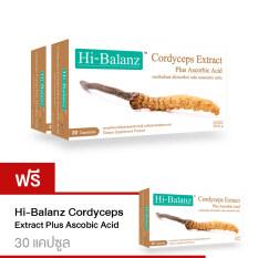 ราคา Hi Balanz Cordyceps Extract Plus Ascorbic Acid 30 Capsules 2Free1 Hi Balanz เป็นต้นฉบับ
