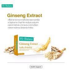 ซื้อ Hi Balanz Ginseng Extract โสมสกัด 300 มก 1 กล่อง 30 แคปซูล บำรุงร่างกาย บำรุงกำลัง ฟื้นฟูร่างกายจากการเจ็บป่วย เสริมภูมิคุ้มกัน ลดความเครียด ลดอาการวัยทอง วัยหมดประจำเดือน Hi Balanz
