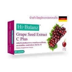 ขาย Hi Balanz Grape Seed Extract C Plus สารสกัดจากเมล็ดองุ่น 60 มก ช่วยบำรุงผิวพรรณ ผิวใส ผิวขาวชุ่มชื่น มีวิตามินซี ชะลอความแก่และลดความหยาบกร้านของผิว ลดการเกิดเส้นเลือดขอด Collagen บำรุงหลอดเลือดให้แข็งแรง ไฮบาลานซ์ 1กล่อง
