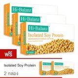 โปรโมชั่น Hi Balanz Isolated Soy Protein 30 Tap กล่อง 3 กล่อง ฟรี 2 กล่อง Hi Balanz ใหม่ล่าสุด