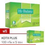 ทบทวน ที่สุด Hi Balanz Kdtx Plus Detox Full System ขนาด 5 ซอง กล่อง 1 Get 1 Free