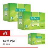 ขาย ซื้อ Hi Balanz Kdtx Plus Detox Full System ขนาด 10 ซอง กล่อง 2 กล่อง ฟรี 1 กล่อง
