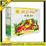 ราคา Hi Q Pro ไฮคิว โปร ดีท็อกซ์ 12ซอง 1 กล่อง Hi Q Pro ออนไลน์