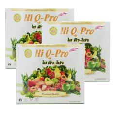 ราคา Hi Q Pro ไฮคิว โปร ดีท็อกซ์ 12ซอง 3 กล่อง ใหม่ ถูก