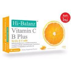 ขาย Hibalanz Vitamin C B Plus วิตามินซี บี พลัส 1 กล่อง 30 แคปซูล วิตามินซี ช่วยปกป้องผิวจากรังสี Uv วิตามินบี ลดความเครียด ลดอาการหงุดหงิด ช่วยเรื่องผิวสวยดูสุขภาพดี ช่วยชะลอวัยเสริมภูมคุ้มกัน ลดไขมัน Hi Balanz เป็นต้นฉบับ