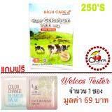 ราคา High Care Super Colostrum 1200 Mg Plus Omega 3 นมอัดเม็ดเพิ่มความสูง 250เม็ด 1กล่อง ถูก
