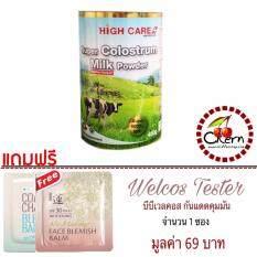 ราคา High Care Super Colostrum Milk Powder 6000 Mg Igg นมเพิ่มความสูง 450G 1กระป๋อง ออนไลน์ กรุงเทพมหานคร