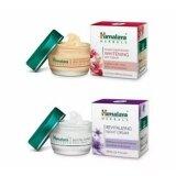 ขาย ซื้อ Himalaya Day Cream Night Cream 50 Ml 2 กล่อง ใน กรุงเทพมหานคร