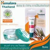 โปรโมชั่น Himalaya Herbals Nourishing Skin Cream 50 Ml Lipbalm10G หิมาลายา ลิปปาล์มบำรุงริมฝีปากชุ่มชื่น ลดรอยคล้ำ ฮิมาลายาครีมบำรุงผิวสุดฮิตของหิมาลายา เซตคู่ขายดี Himalaya ใหม่ล่าสุด